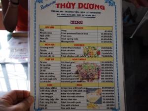 ThuyDuong_1308-103.jpg