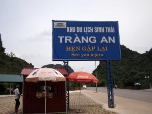 TrangAn_1308-223.jpg