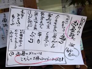 Yoshiharu_1410-102.jpg