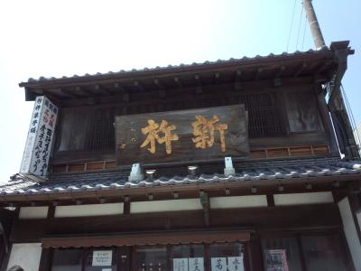 センチュリーライド 川崎-小田原