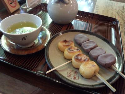 江戸和菓子