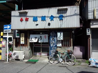 東海道 三河安城-桑名