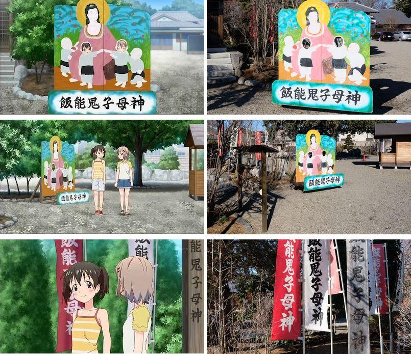 yamanosusume2-18-1[1]