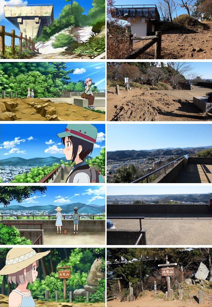 yamanosusume2-24-30[1]
