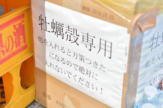 DSC_6651-2[1]