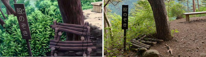 yamanosusume2-3-10[1]