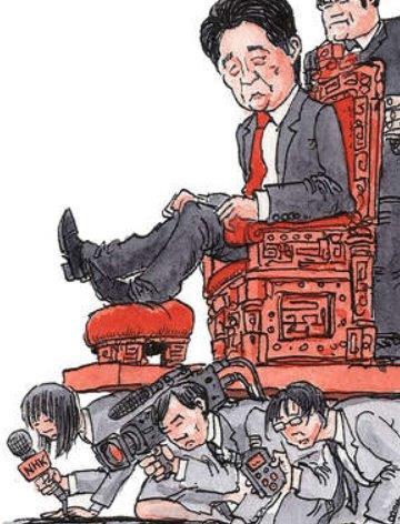 20150521安倍にひれ伏す日本のメデイア