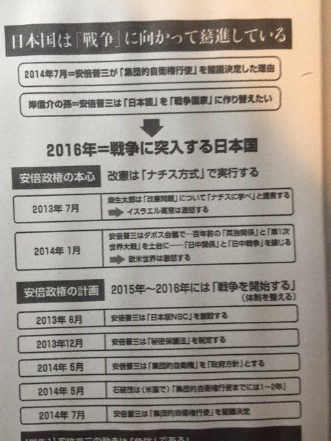 20150526suzukimeimei2.jpg