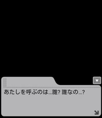 gyagu (4)