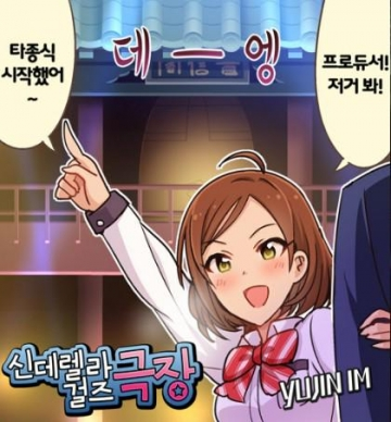 yujin (1)