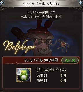 korabo (4)
