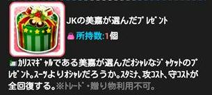 Screenshot_2014-12-24-21-21-23R.jpg