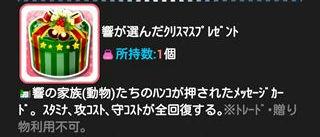Screenshot_2014-12-25-21-41-40R.jpg