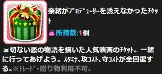 nao_k2014R.jpg