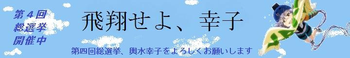 satikobanacggirl.jpg