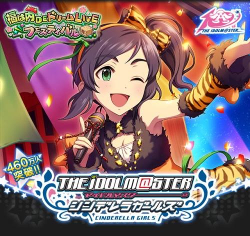 top_title_event_107.jpg
