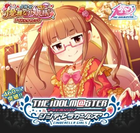 top_title_event_120_2015022815090081a.jpg