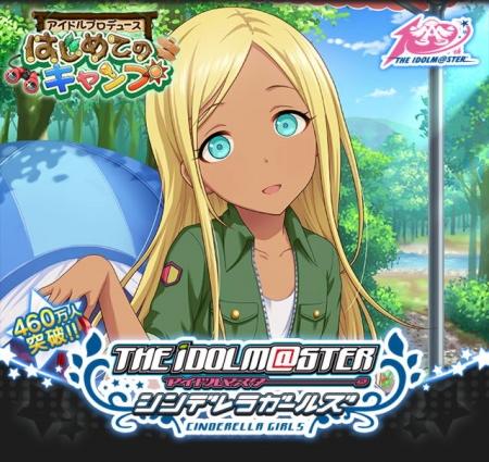 top_title_event_148.jpg