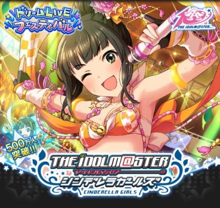 top_title_event_162.jpg