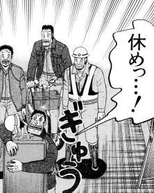 yasume.jpg