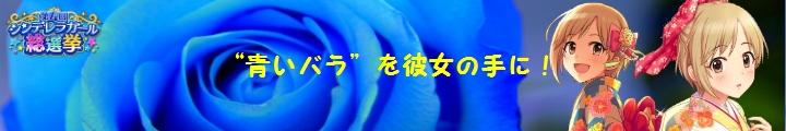 yumi_aiba.jpg