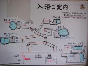 kuruma-kosai11_convert_20150510000403.jpg