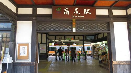 綱五郎18高尾駅