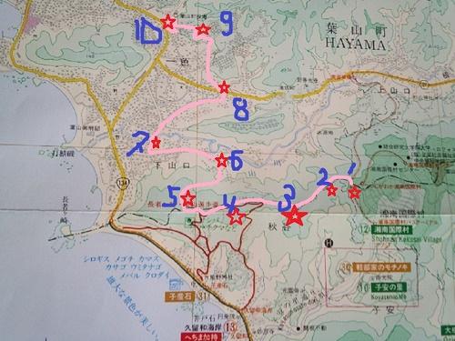葉山散策1 - コピー (2)