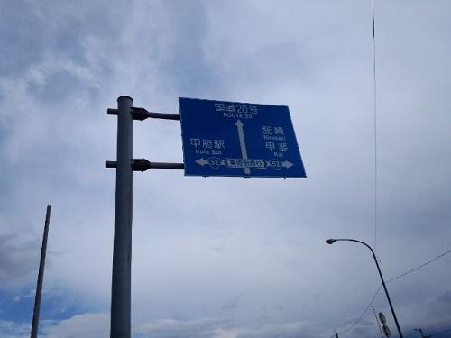 標識DSC_0701