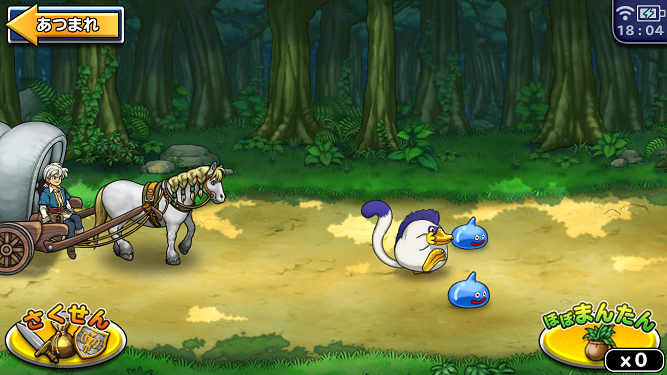 dqmp_mobile.png