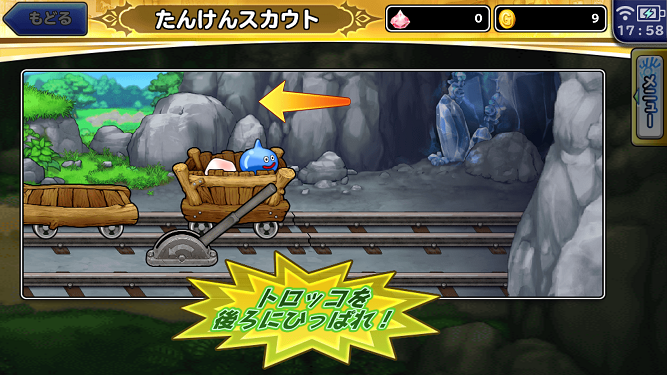 dqmp_mobile3.png