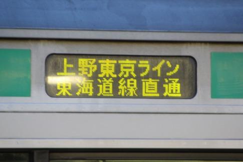 s_IMG_8396.jpg