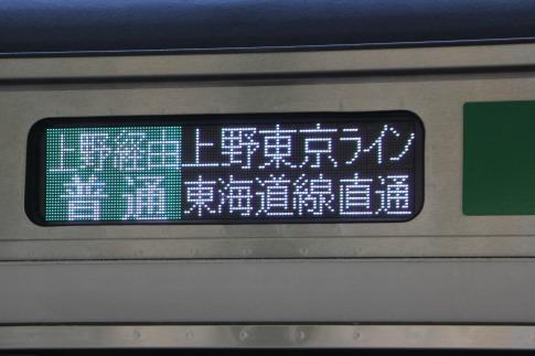 s_IMG_8440.jpg