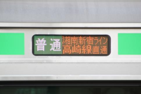 s_IMG_8451.jpg