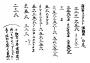 第一回 心音舎 篠笛発表会&コンテスト