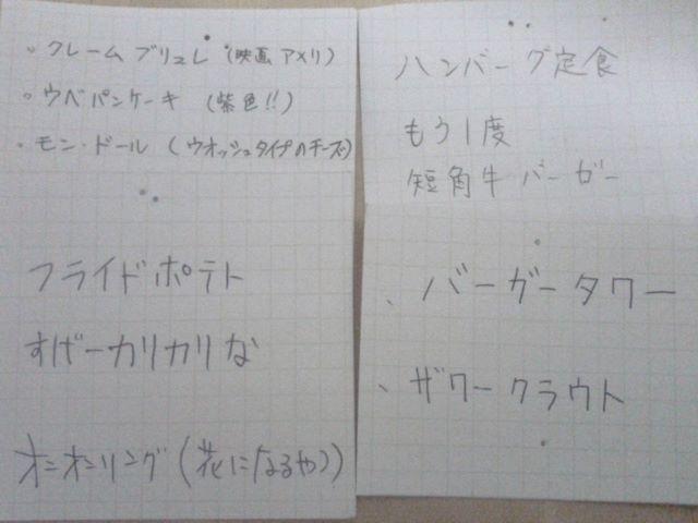 リクエスト3 (640x480)
