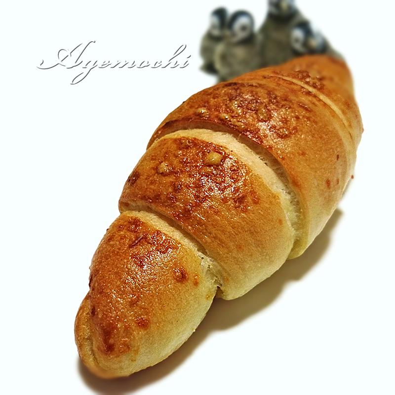 ゴルゴンゾーラ塩パン
