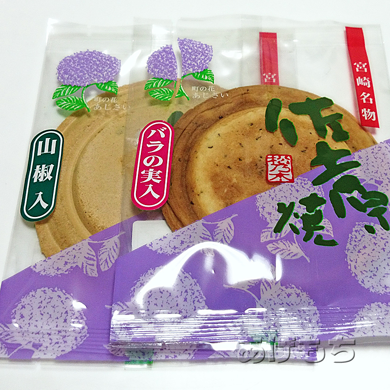matsunoki_senbei2.jpg