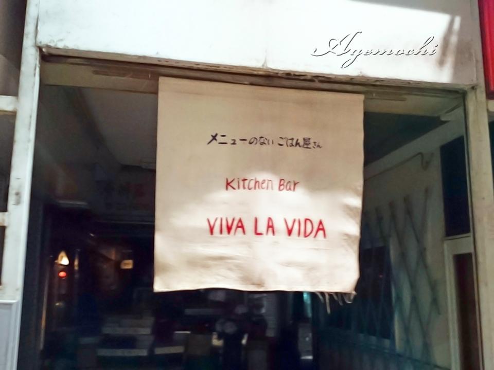 vivalavida_shop1.jpg