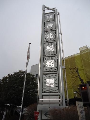 1503fujiya001.jpg