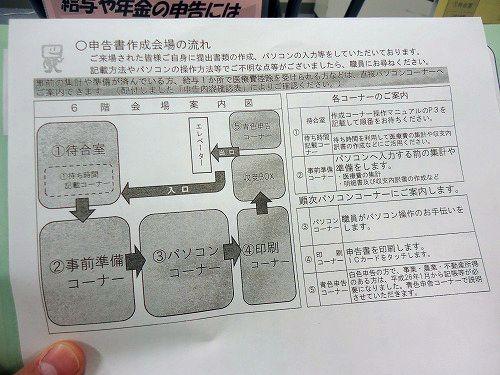 1503fujiya002.jpg