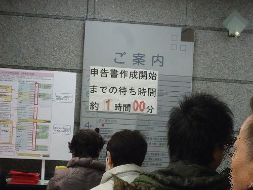 1503fujiya003.jpg