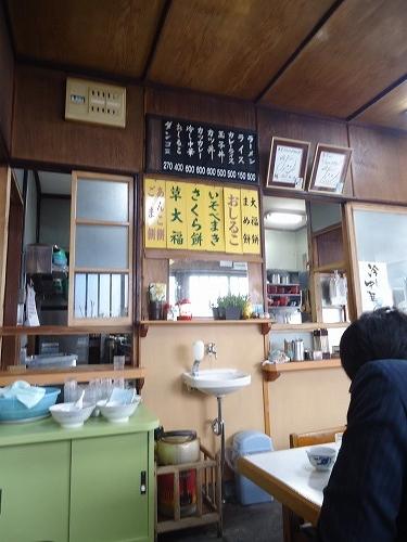 1503fujiya005.jpg