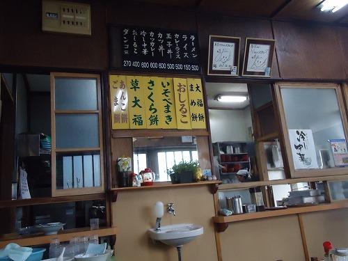 1503fujiya006.jpg