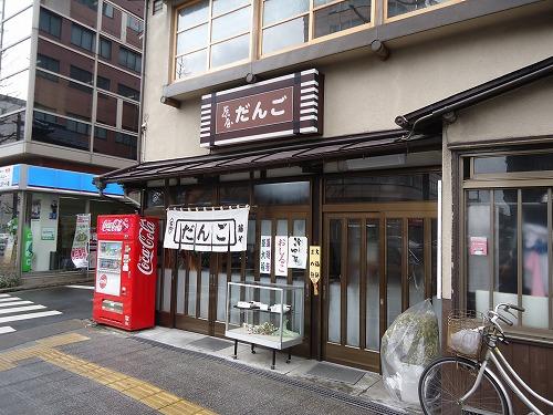1503fujiya011.jpg