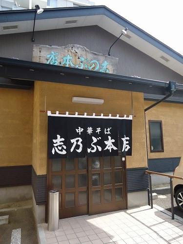 1503sinobu001.jpg
