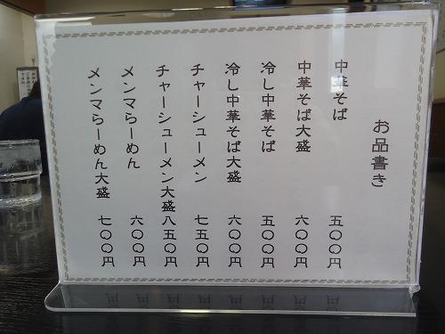 1503sinobu004.jpg
