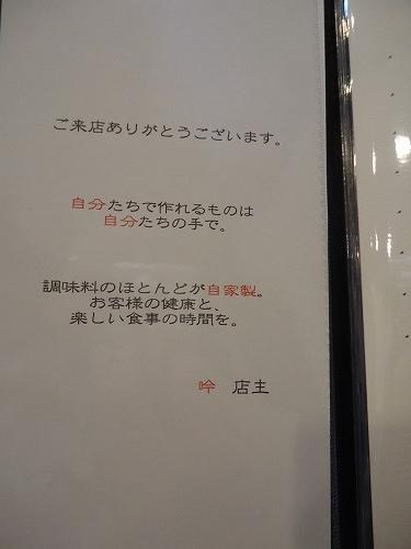 1504gin002.jpg