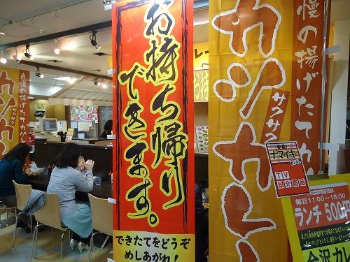 1504harapeko002.jpg