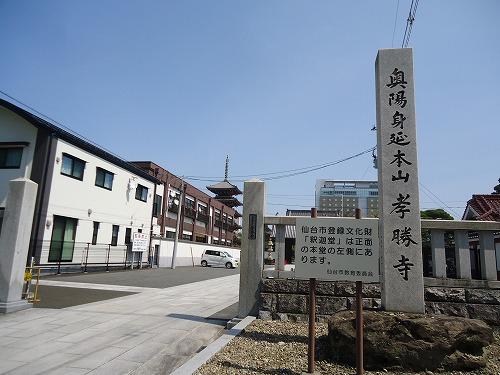 1504kosyoji001.jpg
